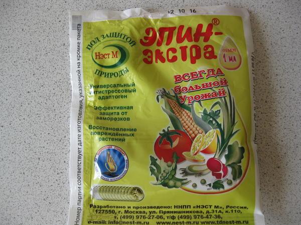 Препарат эпин для растений