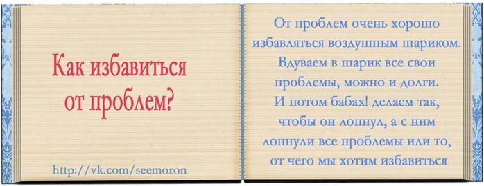 Симоронские ритуалы: что такое магия симорон и как проводить обряды в повседневной жизни на практике.