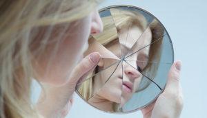 Самокритичность - это что такое?