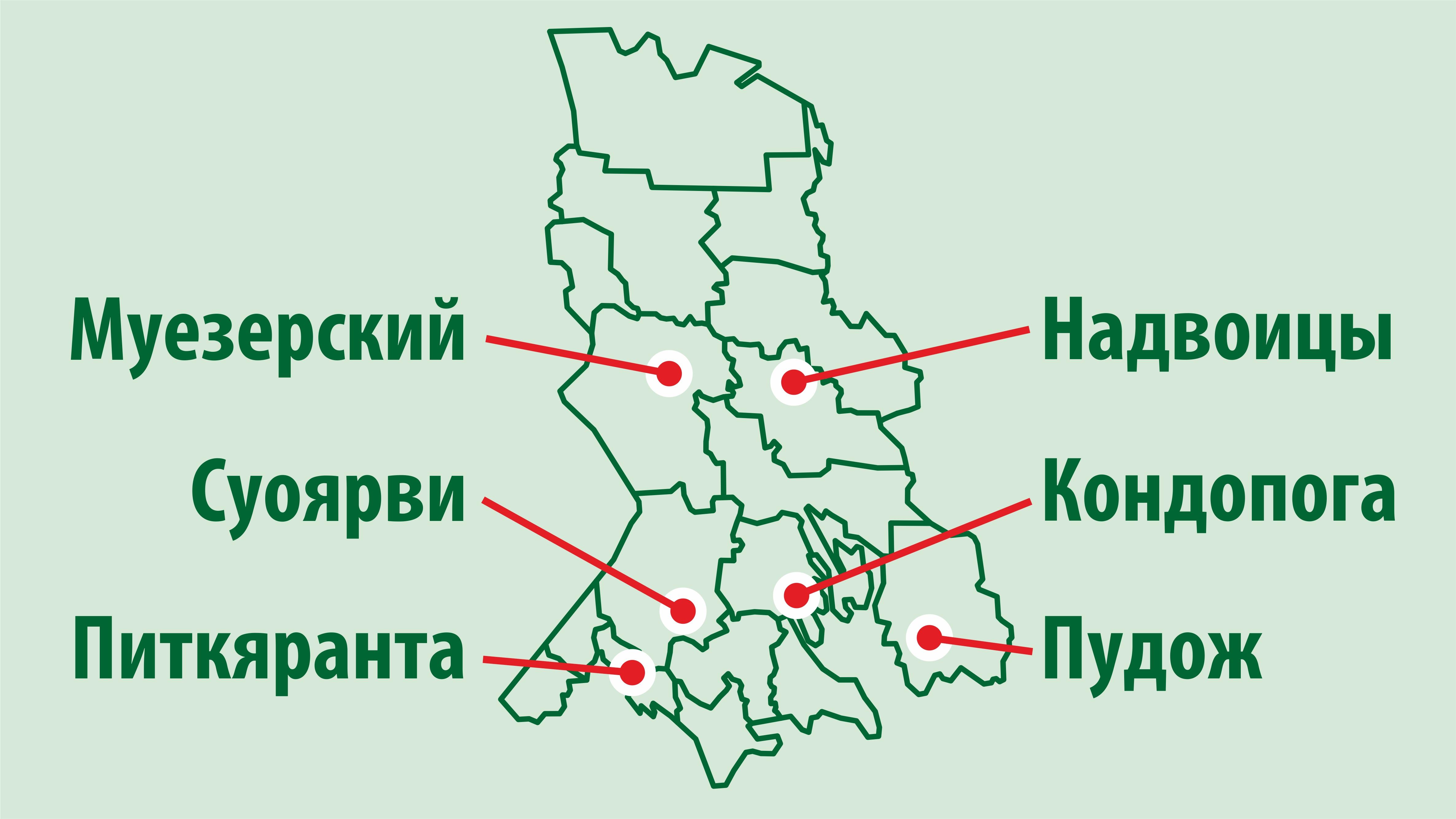 На что делают ставку в развитии российские моногорода -  экономика и бизнес - тасс