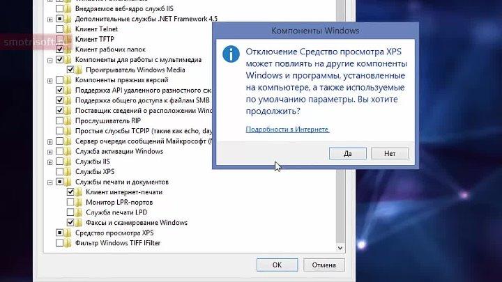 Sysmain: что это за служба и как её включить в windows 10