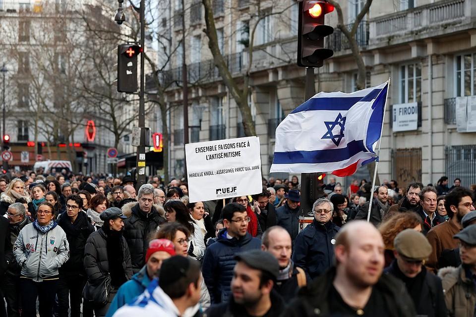 Расовый антисемитизм — википедия. что такое расовый антисемитизм