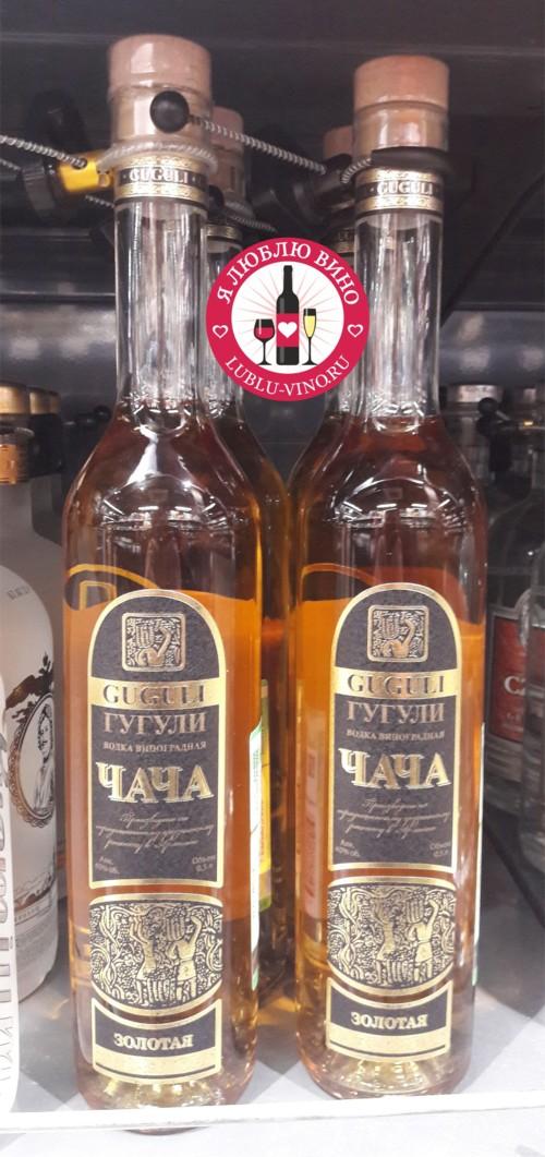 Грузинская чача или русская водка, что лучше?