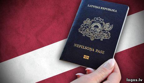 Что такое натурализация гражданства и как это работает в россии