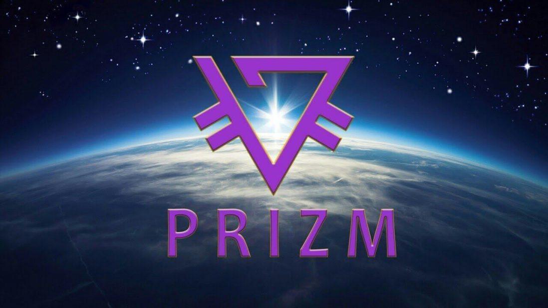 Что такое prizm?