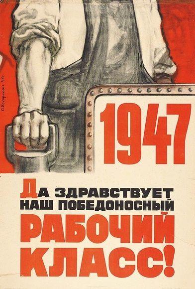 Рабочий класс — энциклопедия коммунист.ru
