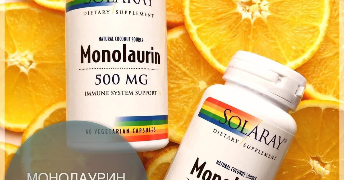 Монолаурин: свойства и показания, как принимать при простуде