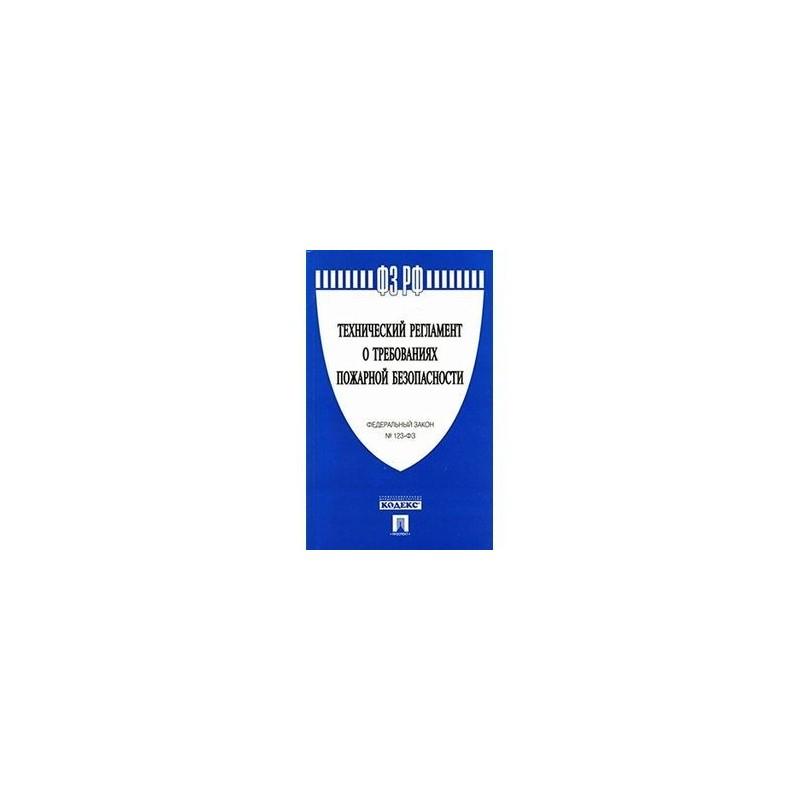 """Тр тс 035/2014 технический регламент таможенного союза """"технический регламент на табачную продукцию"""""""