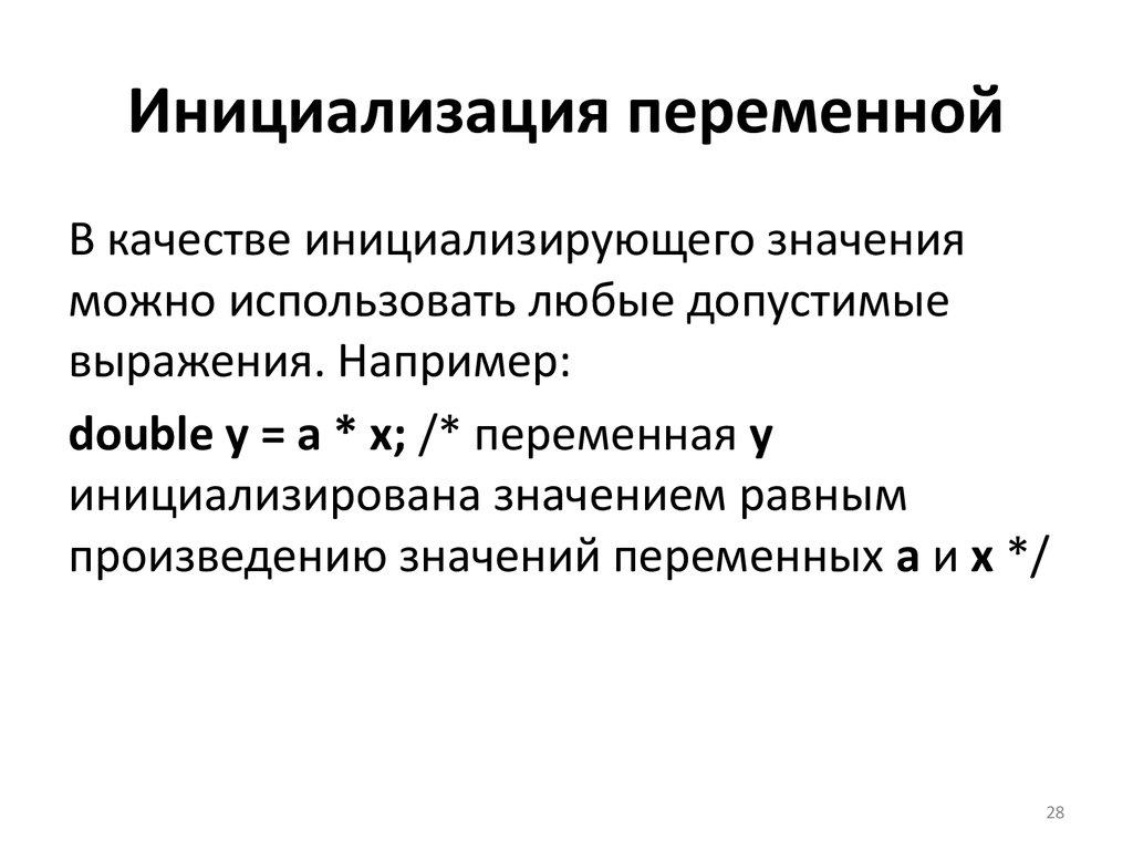 """Инициация - это что такое? примеры употребления слова """"инициация"""" :: syl.ru"""