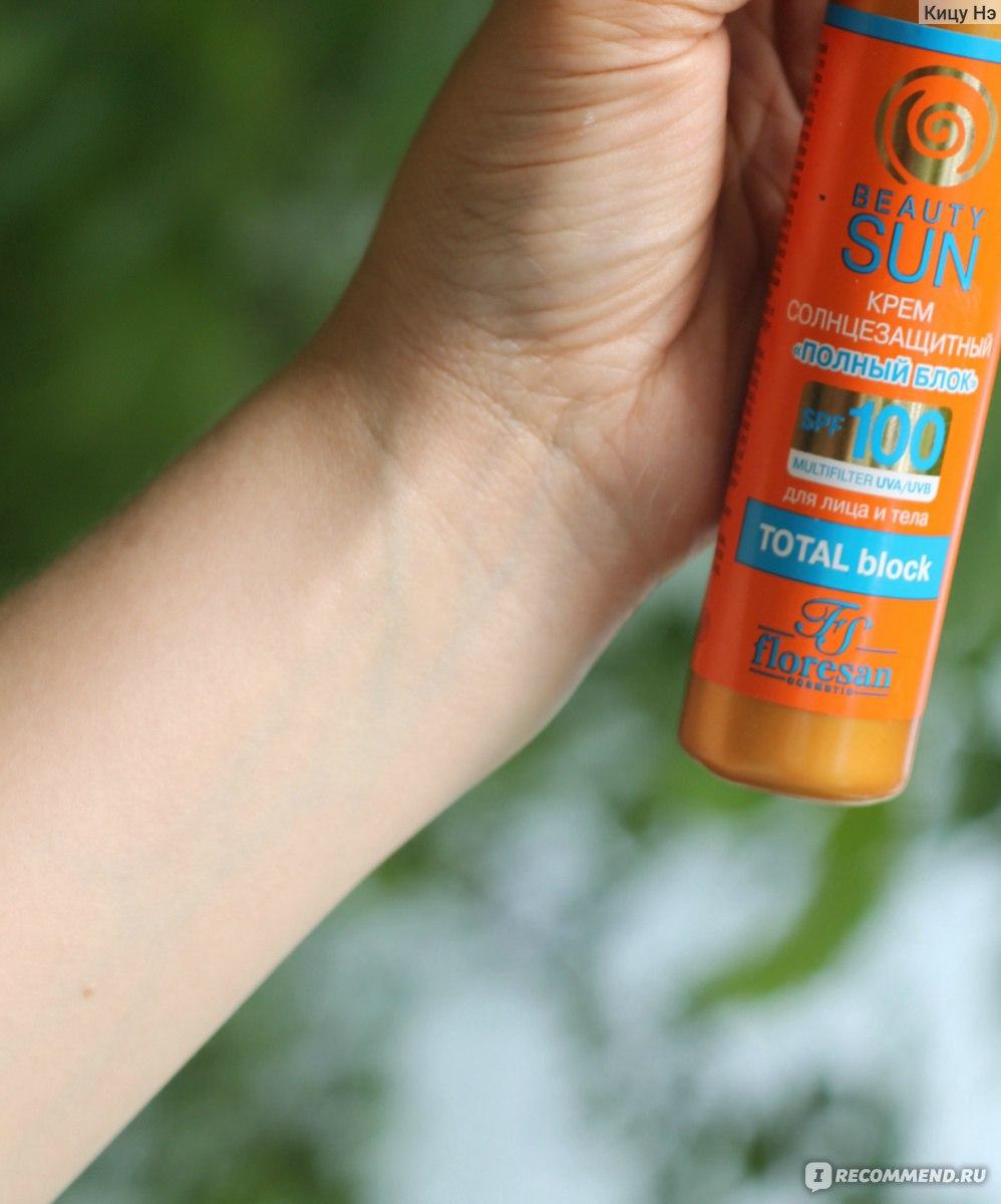 Защита от солнца - как выбрать крем с spf