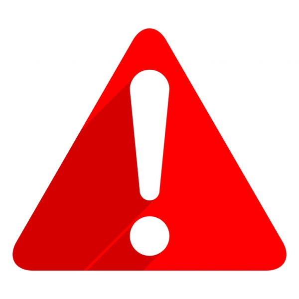 Значение слова «опасность» в 10 онлайн словарях даль, ожегов, ефремова и др. - glosum.ru