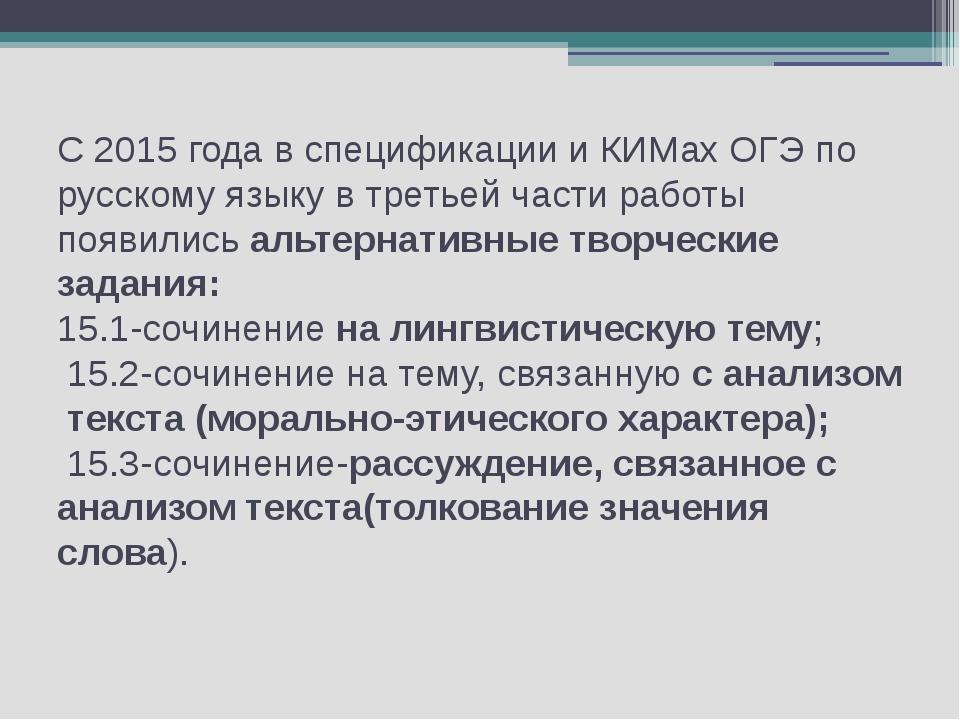 Сочинение —  что это такое, как его писать (пример сочинения-рассуждения) и  план подготовки | ktonanovenkogo.ru