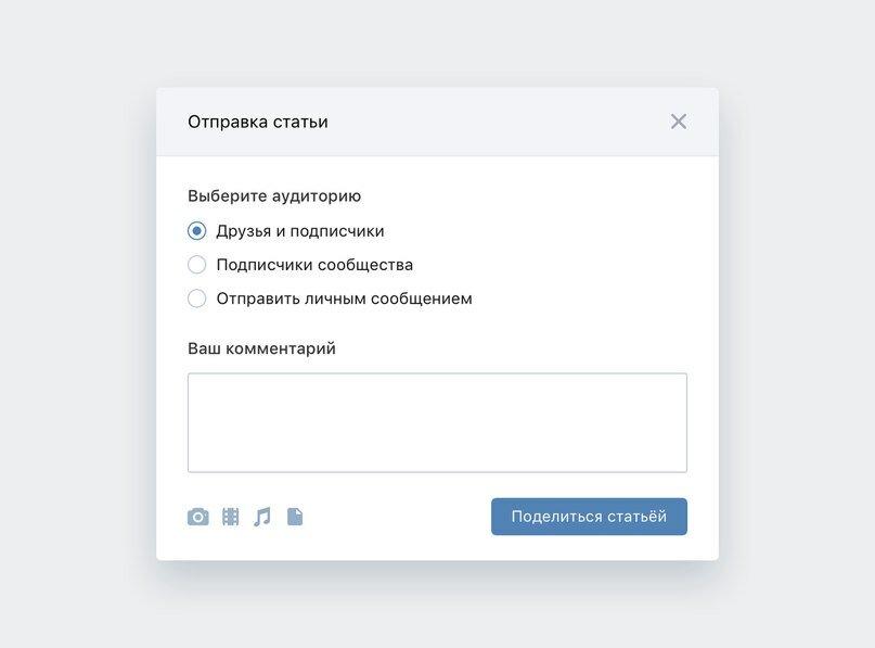 Что такое репост: как сделать репост в вконтакте - означает.ру