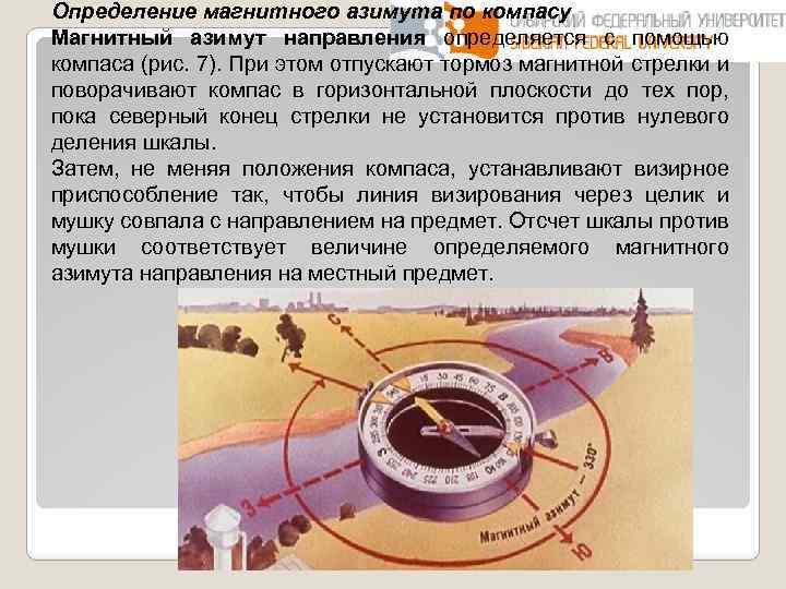 Азимут (авиакомпания) — википедия. что такое азимут (авиакомпания)