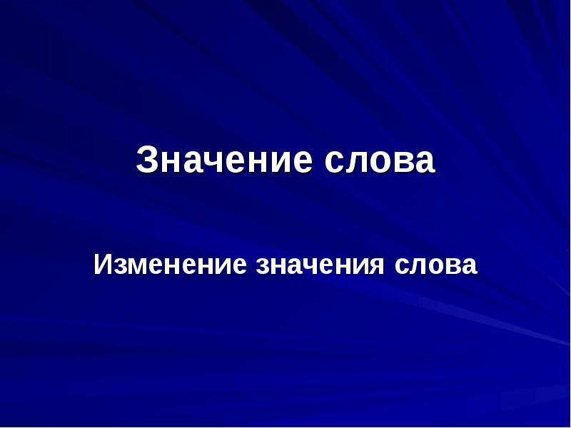 Название имплементации и название результата / хабр