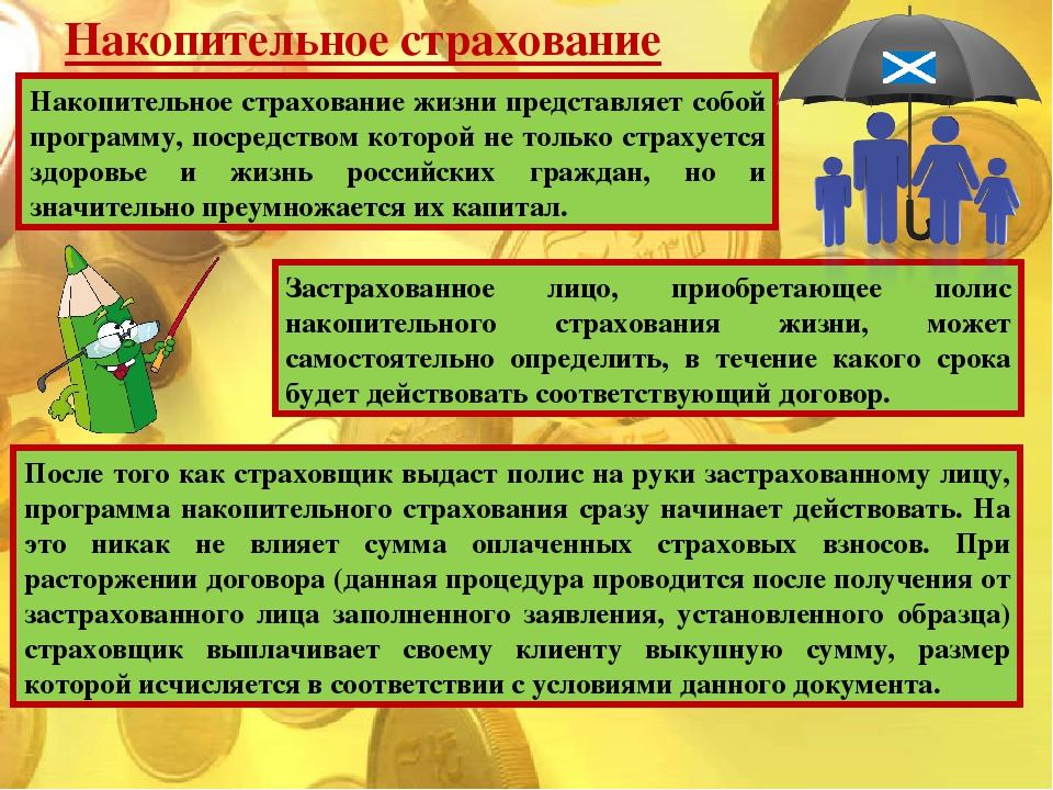 Отзывы о страховой компании «вск-линия жизни», мнения пользователей и клиентов страховой компании | банки.ру