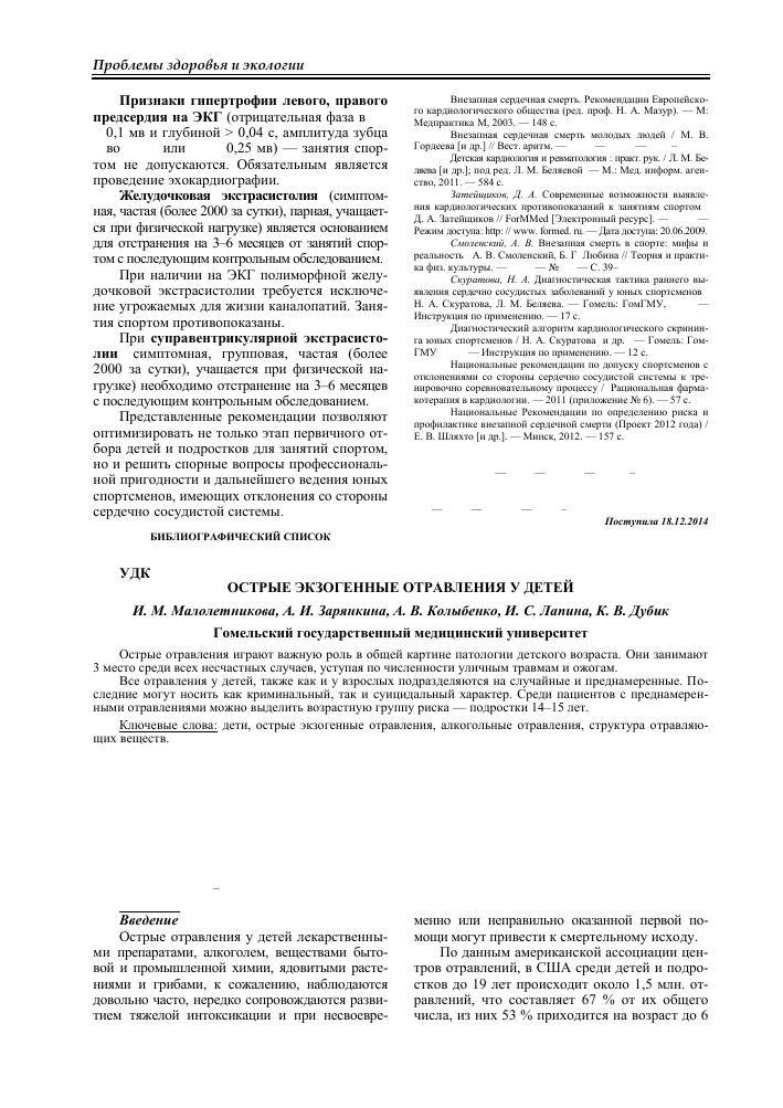Фенциклидин — википедия. что такое фенциклидин