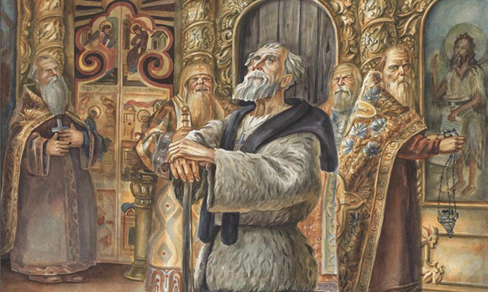 История средневековой философии. патристика.понятие о патристике и ее основные особенности.