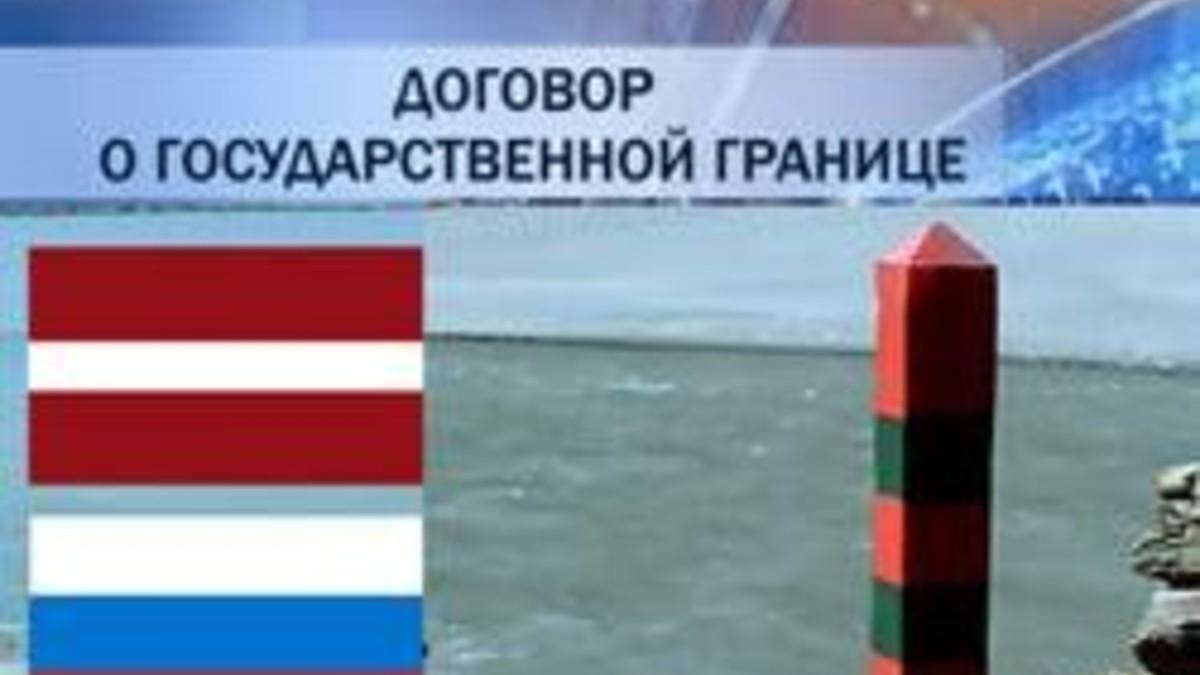 Что такое демаркация границы между двумя государствами