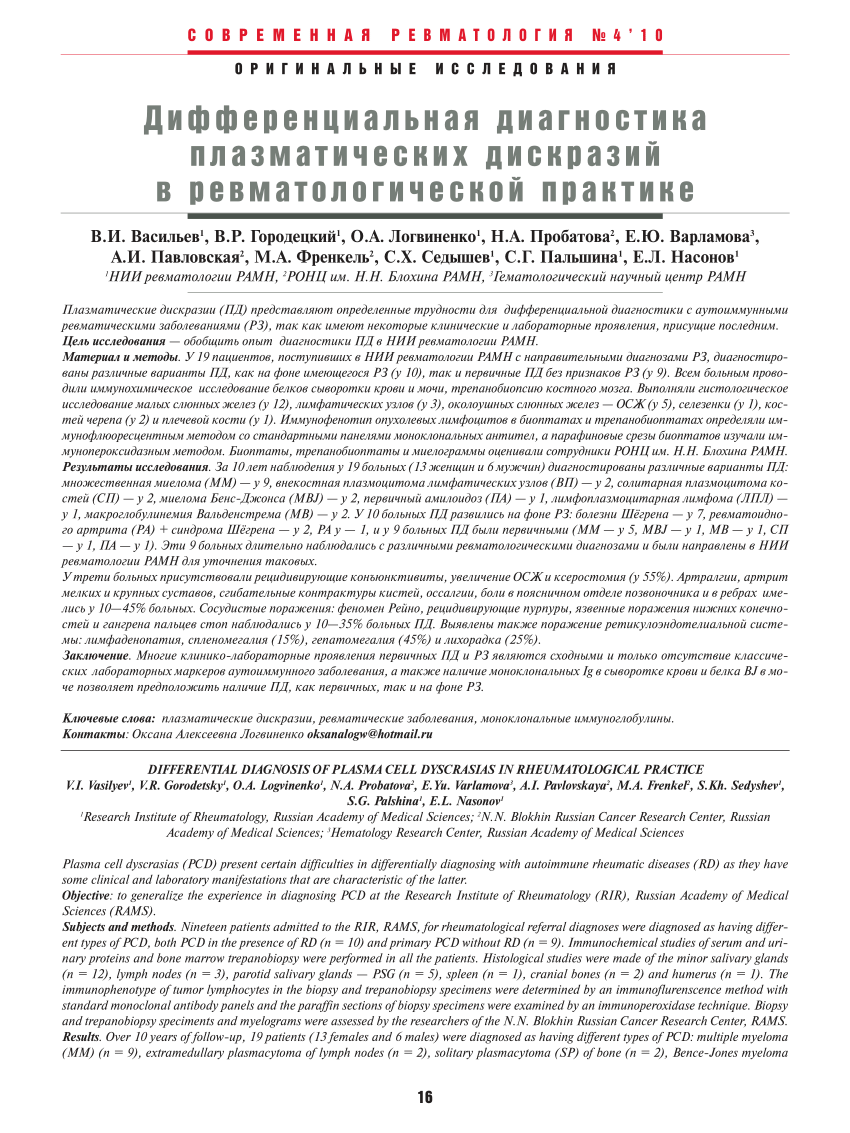 Смертельное отравление: можно ли отравиться и умереть от этого? | rvdku.ru
