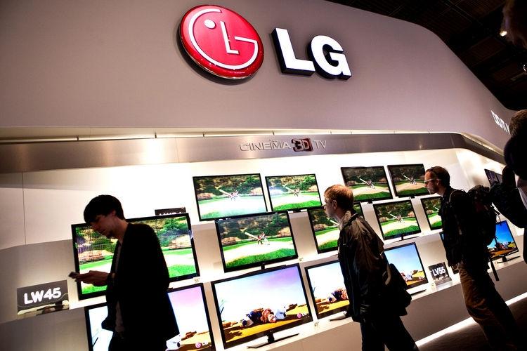 Lg electronics — википедия. что такое lg electronics