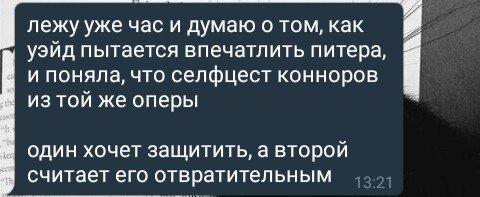 Что такое селфцест и где он встречается? | zdavnews.ru