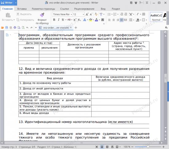 Табличный процессор (электронная таблица excel) назначение, структура, форматирование, типы данных. - презентация
