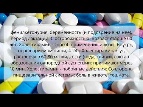 Оральные контрацептивы - обзор лучших препаратов с инструкцией, механизмом действия, противопоказаниями, ценой