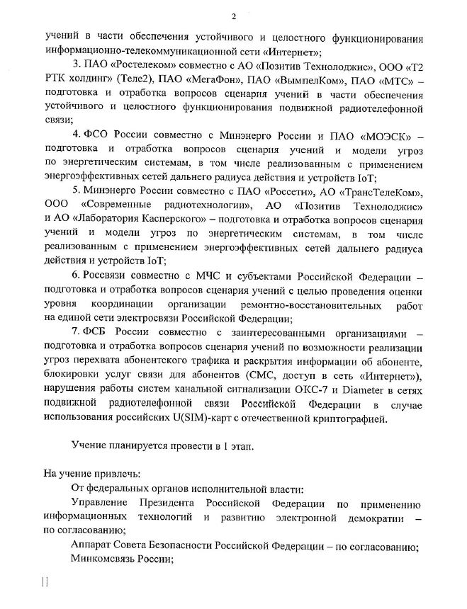 Рунет в интернете — что это такое? история рунета. топ сайтов и самые популярные блоги