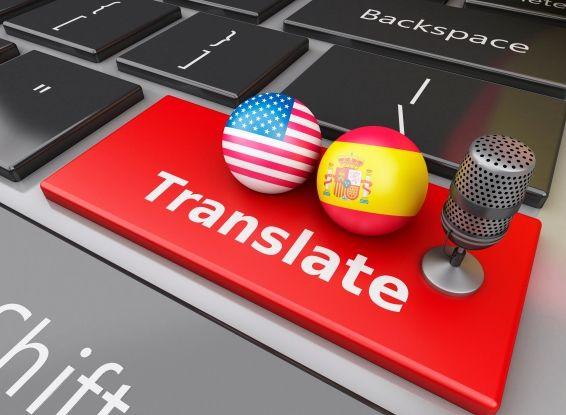 Что такое перевод