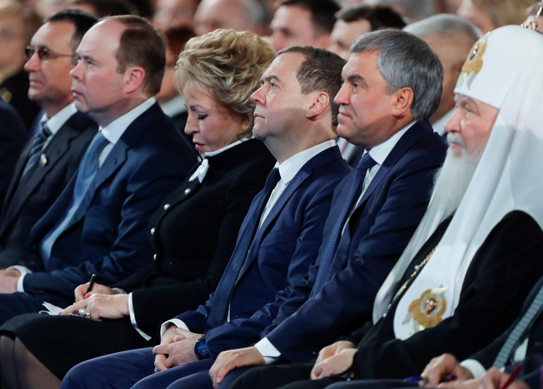 Государственный совет российской федерации — википедия. что такое государственный совет российской федерации