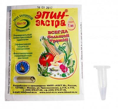 Применение препарата эпин экстра для растений и семян
