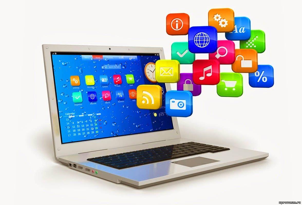 Что такое shareware и freeware программы   обзоры бытовой техники на gooosha.ru