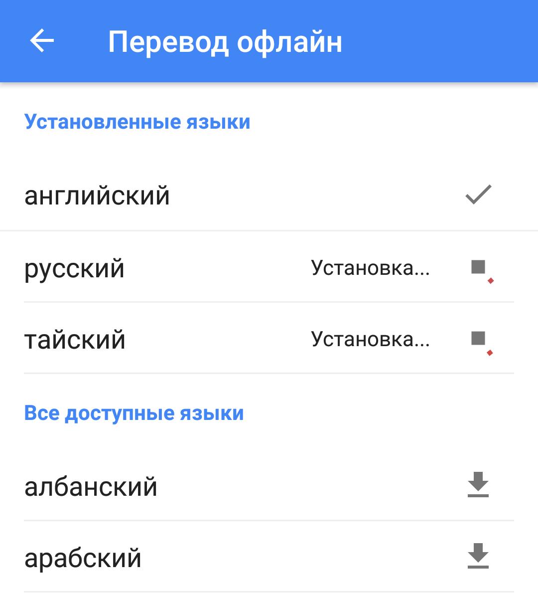 Перевод — википедия. что такое перевод