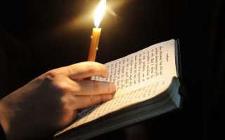 Православные молитвы на все случаи жизни: излагаем по порядку