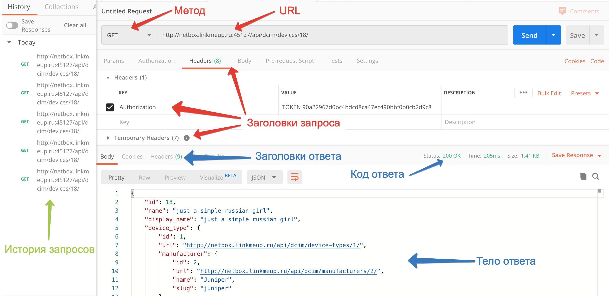 Естественный пользовательский интерфейс - natural user interface - qwe.wiki