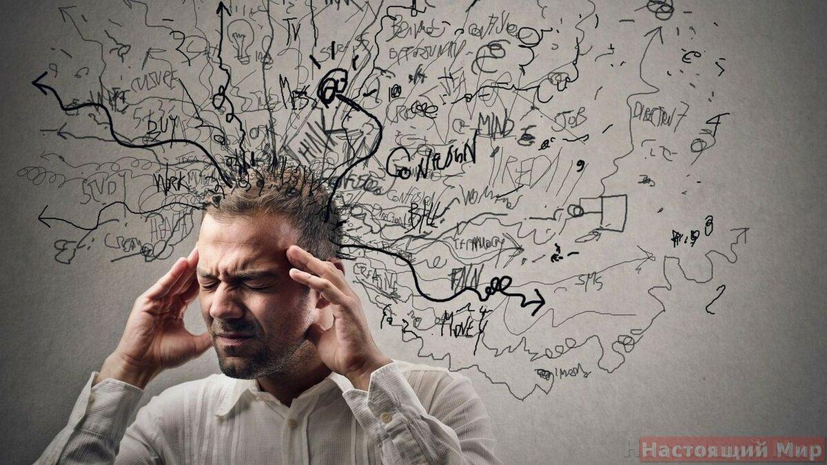 Стрессы и стрессовые состояния. причины, стадии, что происходит в организме, позитивные и негативные последствия, методы борьбы и повышения стрессоустойчивости :: polismed.com