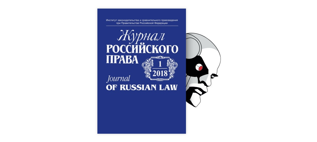 Систематизация нормативных правовых актов: понятие и виды. что такое кодификация :: businessman.ru
