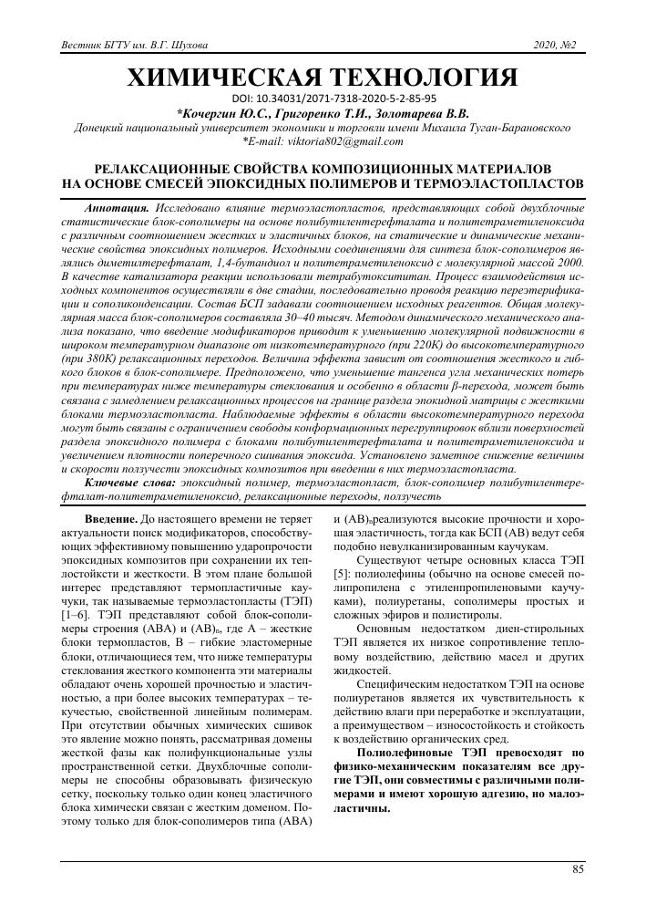 Урок в 8 класс. простые и сложные вещества (science.natural.chemistryhome) : рассылка : subscribe.ru