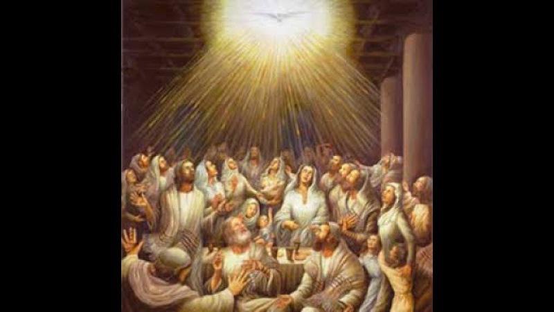 Дары святого духа, что это, какие есть дары святого духа