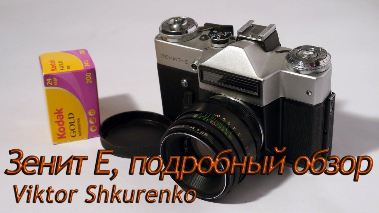 Что такое цифровой фотоаппарат