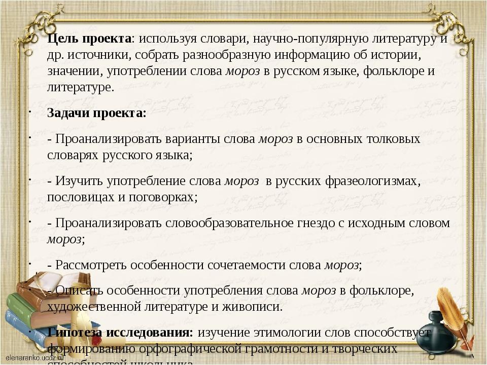 Обитель (роман)
