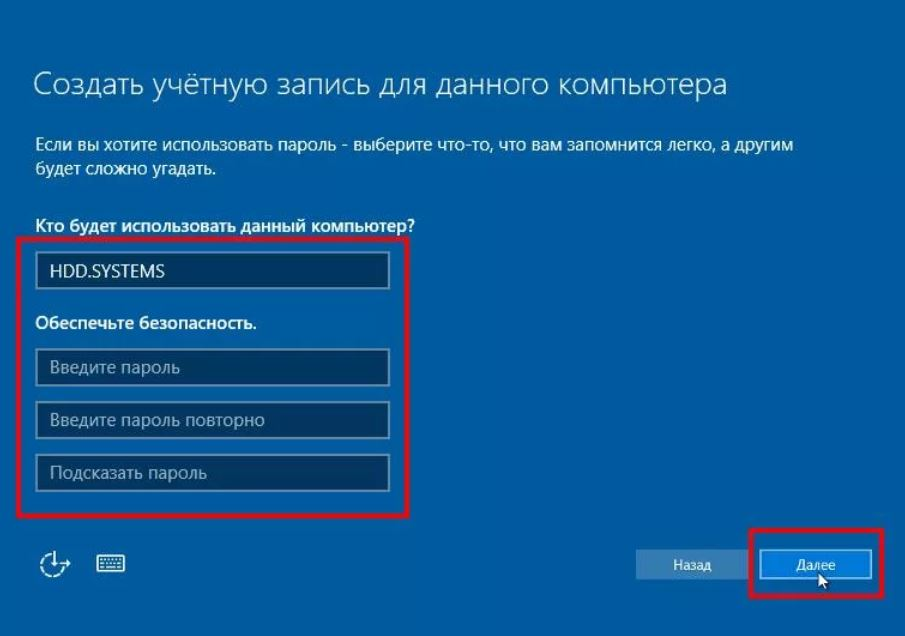 Зачем нужно входить в учетную запись майкрософт на windows