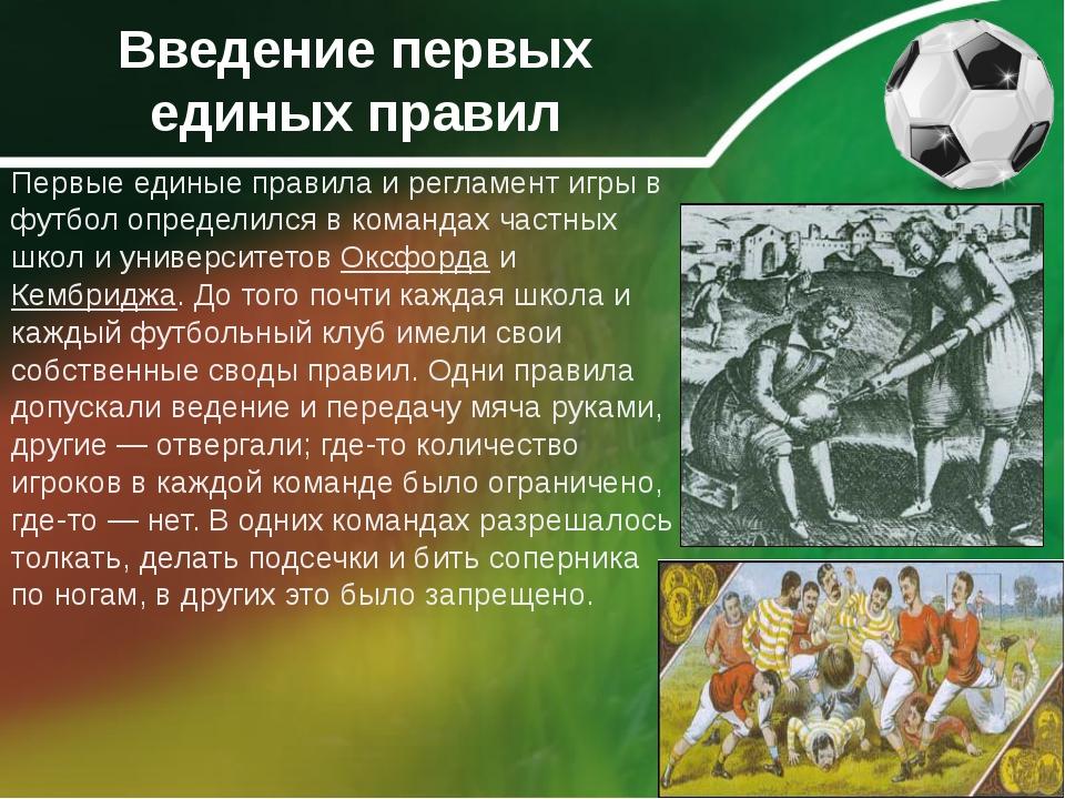 Лякросс — википедия переиздание // wiki 2