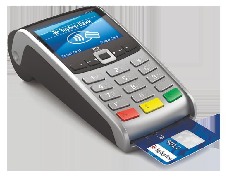 Эквайринг без комиссии — можно ли подключить для ип или ооо эквайринг без абонентской платы