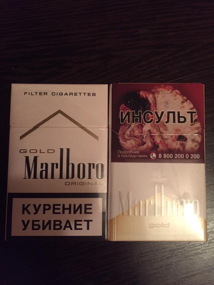 Мальборо — знаменитые американские сигареты