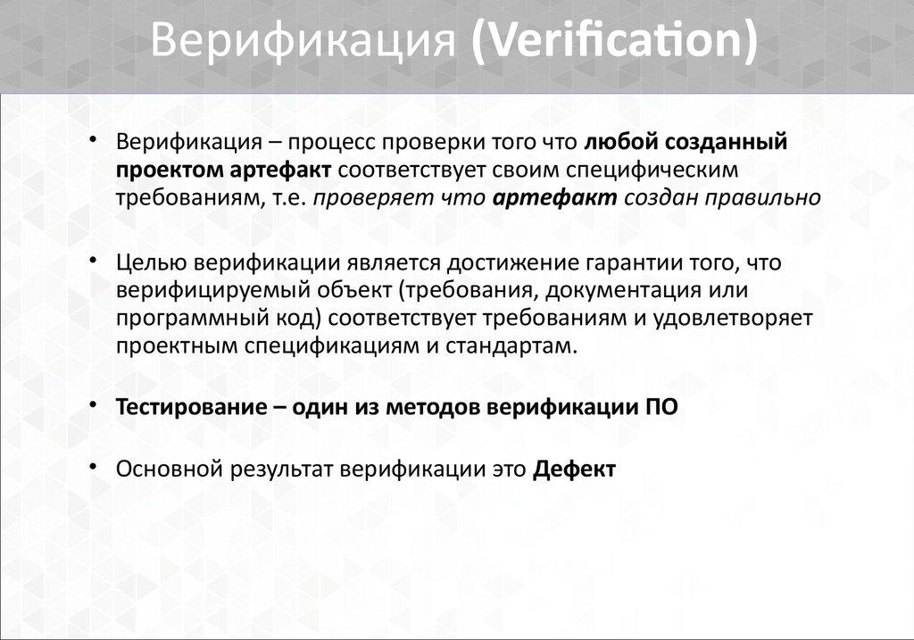 Осторожно, верификация счета! все, что надо знать об этой процедуре | fxssi - платформа для анализа настроений на рынке форекс