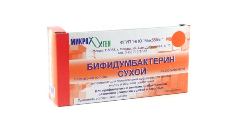 Лиофилизат - что это такое? лиофилизат для инъекций. как разводить лиофилизат?
