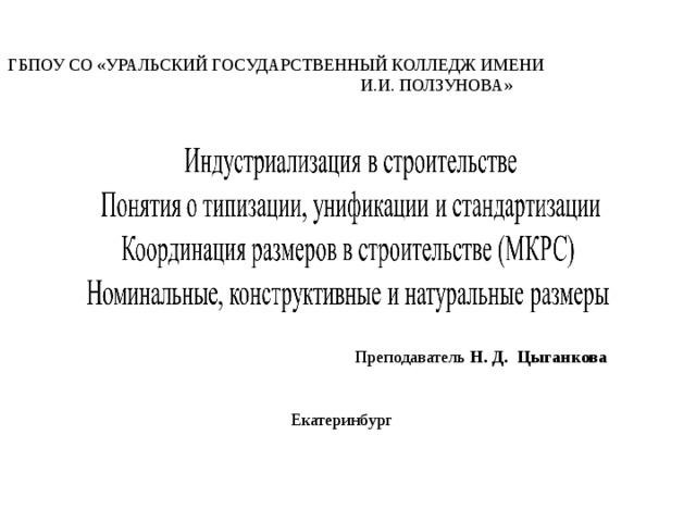 Mdk (сообщество вконтакте)
