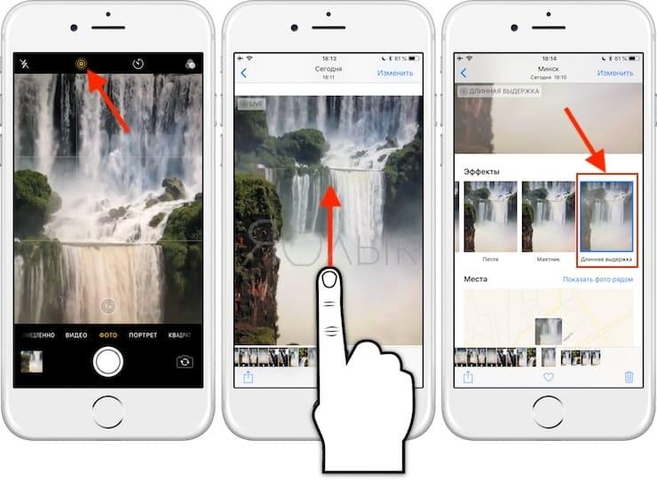 Таймлапс на айфоне — что это такое и как пользоваться